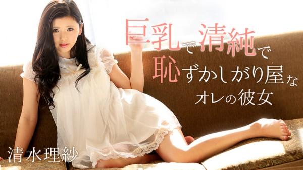 WATCH0974  Risa Shimizu [HD]