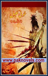 Khooni Khel  Urdu Novel by A Hameed