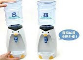 Water dispenser @ penguin