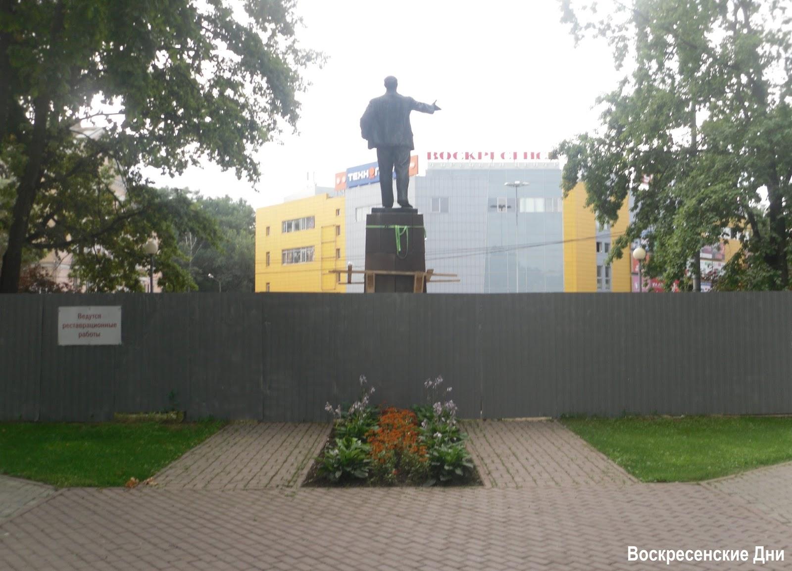 Где можно получить справку для бассейна Воскресенск