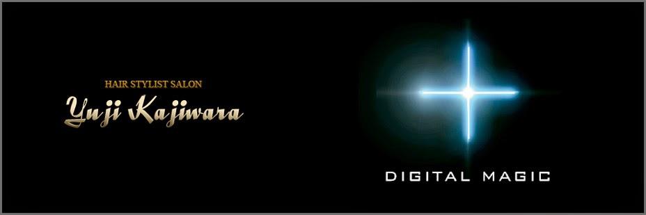 デジタルマジック