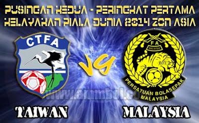 keputusan malaysia vs taiwan kelayakan piala dunia 2014 zon asia,malaysia 2 - taiwan 3,gol aidil zafuan safiq rahim lawan taiwan,jadual pusingan kedua kelayakan piala dunia 2014 zon asia.faktor kekalahan pasukan malaysia
