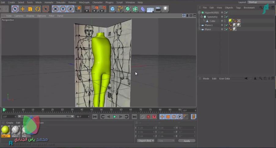 دورة السينما فوردي CINEMA 4D نمذجة جسم انسان للمبتدئين والمحترفين