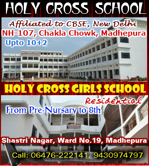 Promotion (Holy Cross School)
