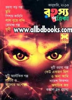 free computer books in hindi pdf
