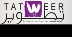 Tatweer Information Systems Blog