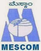 MESCOM Recruitment 2014