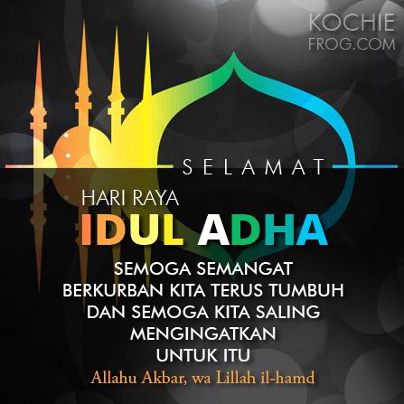 #50 Kata2 Ucapan Selamat Hari Raya Idul Adha 2017 - DP BBM ...