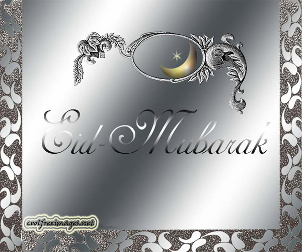eid mubarak 25 - Mobile Mania Competition September 2011