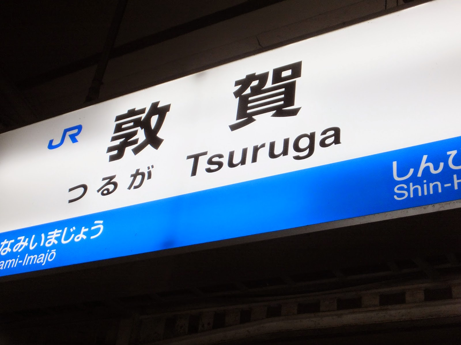 新 日本 海 フェリー 台風
