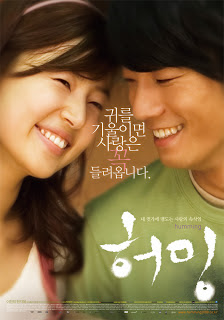 humming, 3 film korea romantis, kisahromance
