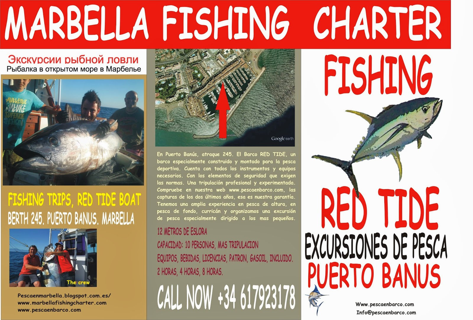 Fishing charter, Excursiones de pesca. Marbella, MAlaga, Spain.