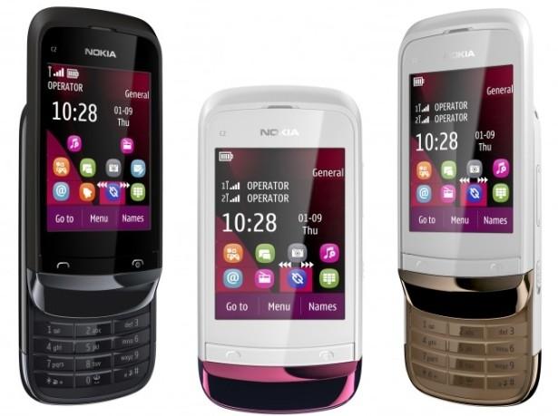 нас мобильные телефоны нокия 2012 год термобелье для ребенка