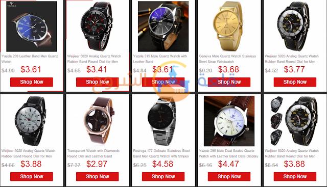 عرض حصريا : سارع للحصول على المنتجات الرخيصة لا تتعدى 5 دولار
