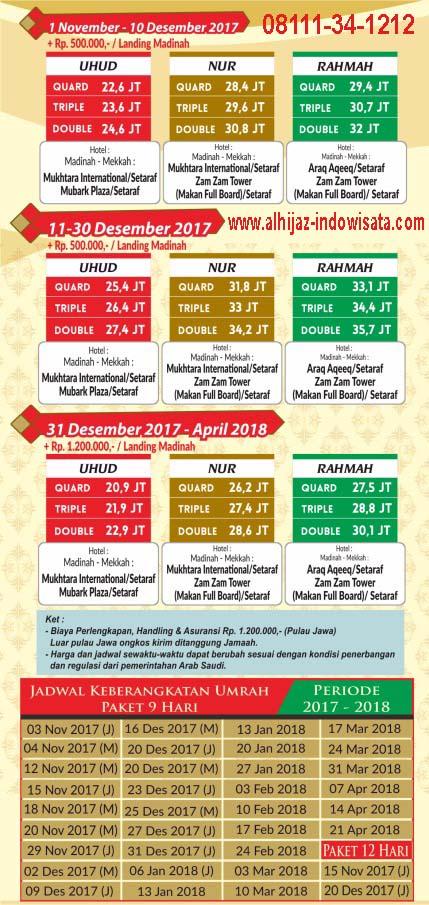 paket umroh 2017 2018 Travel Alhijaz Indowisata