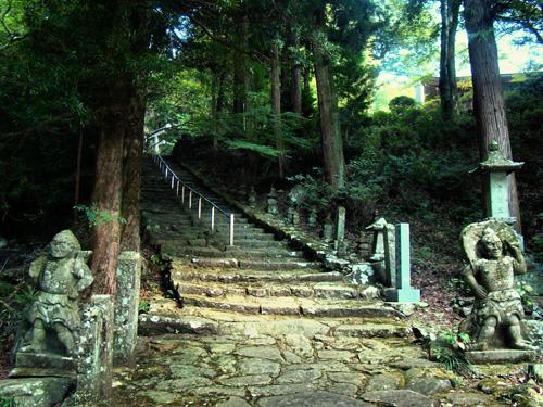 Futagoji Temple Oita Kyushu