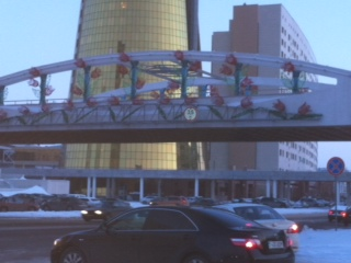 Astana Street Decorations
