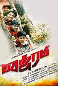 Watch Vajram (2015) DVDScr Tamil Full Movie Watch Online Free Download