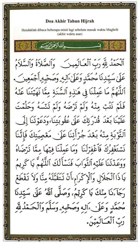 Doa Akhir Tahun dan Awal Tahun Hijrah dan Terjemahannya