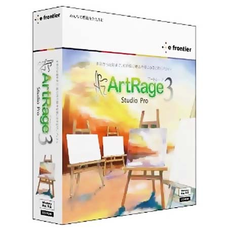 Artrage Studio Pro 3 5 Keygen Torrent