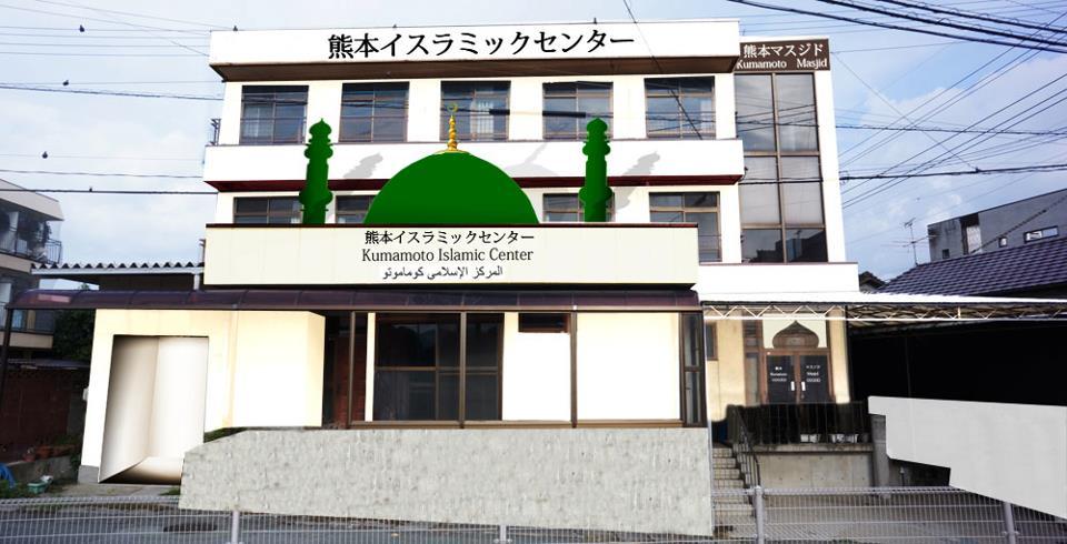 مسجد كوماموتو بجزيرة كيوشو جنوب اليابان