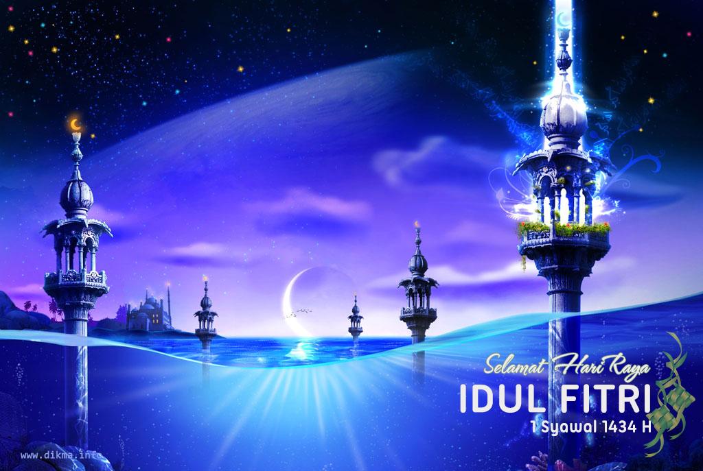 Dp Bbm Niat Puasa Ramadhan   Caroldoey