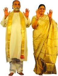 amma bhagavan bendiciendonos