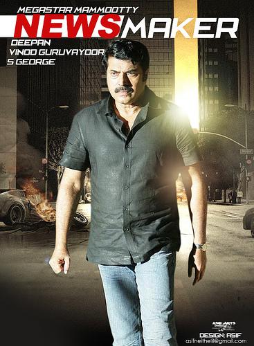 news maker malayalam moviewatch - photo #2