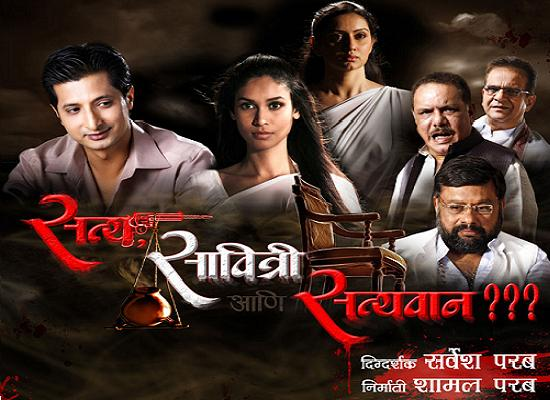 free  3gp marathi movie kaksparsh