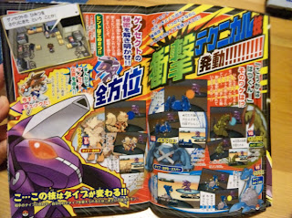 Genesect Confirmed on CoroCoro Aug 2012 image from @papico02 #4