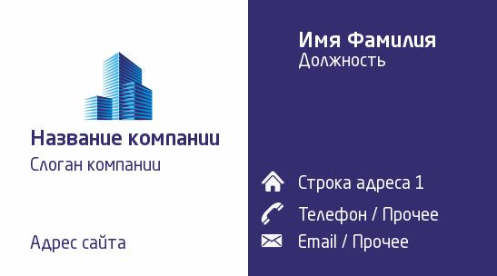 http://www.poleznosti-vsyakie.ru/2013/05/vizitka-rijetora-futuristicheskie-zdanija.html