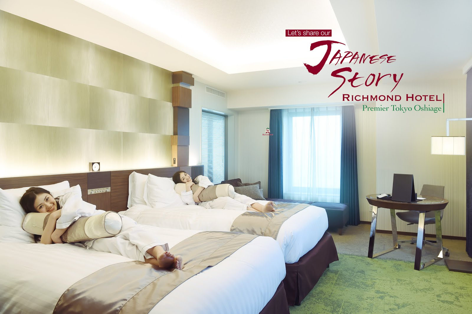 Japankuru travel right in front of the tokyo skytree for Charming hotel