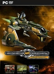 Space Rangers HD A War Apart PC Game Cover Space Rangers HD A War Apart RELOADED