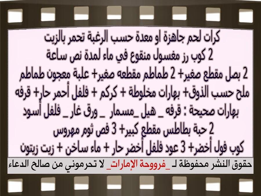 http://2.bp.blogspot.com/-sntsJjzVRBQ/VD0CPTy5AiI/AAAAAAAAApc/VqlWYgaLpI8/s1600/3.jpg
