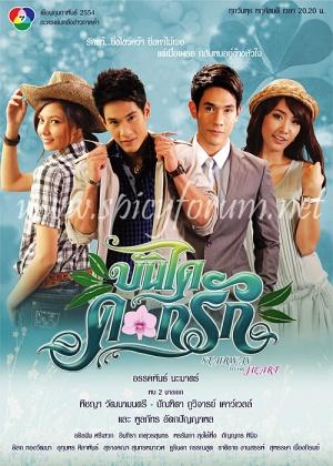 Nấc Thang Danh Vọng - Phim Thái