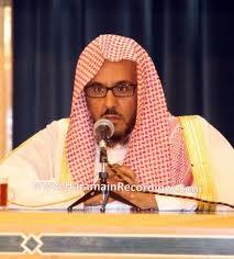 تحميل القران الكريم بصوت القارى حسين آل الشيخ Download Qoran Reader Hussein al-Sheikh mp3