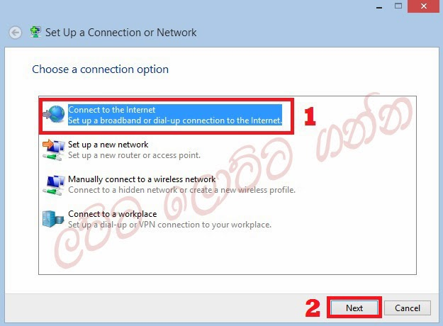 how to create own internet connection