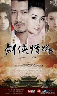 Kiếm Thủ Võ Lâm - The Legend Of Swordsman (2011)