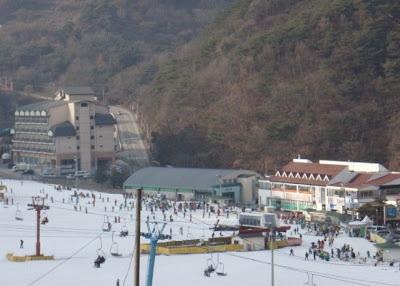 Suanbo Ski Resort