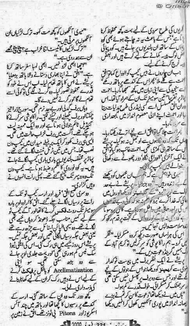taj mahal essay in urdu