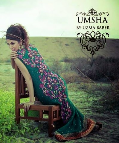 Umsha Eid Formal-2014