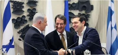 Grécia, Chipre e Israel juntos para reforçar cooperação