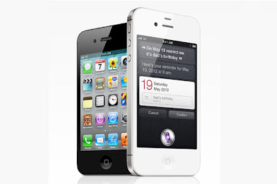 APPLE iPHONE 4S GSM / CDMA FULL SMARTPHONE SPECIFICATONS