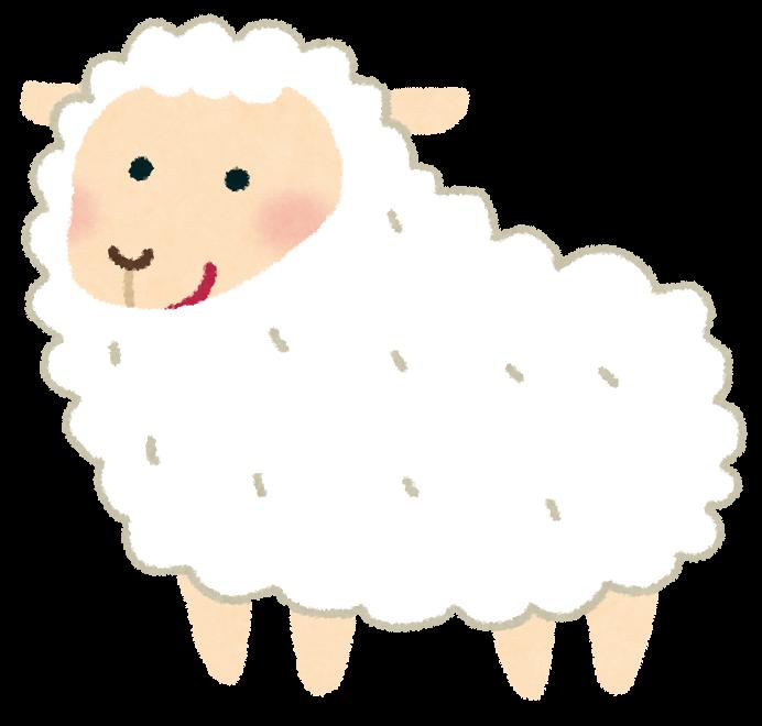 羊のイラスト | かわいいフリー ... : 羊 年賀状 絵 : 年賀状