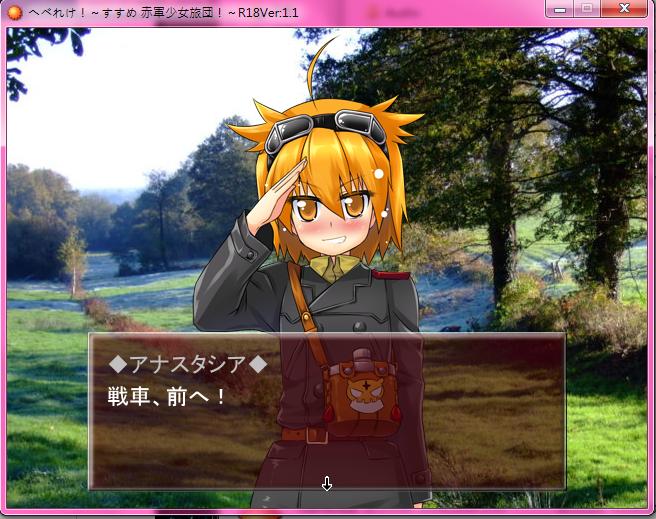 魔人Hijack(<ゝω・) 魔人Hijack( ゝω・): [日本戦争ゲーム開発