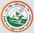 HNB Garhwal University, Affiliated Colleges, Govt Colleges, PG College