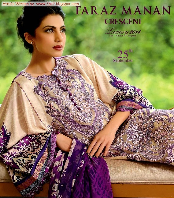 Faraz Manan Crescent - Luxury Collection 2014 For Eid ul Azha
