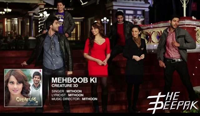 Guitar Chords - Mehboob Lyrics Mithoon - Creature 3D - Bipasha Basu, Imran Abbas Naqvi