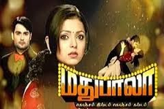 Madhubala  Madhubala   08.11.2013   Episode 184   Polimer TV Serial