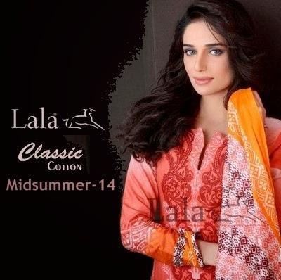 Lala Classic